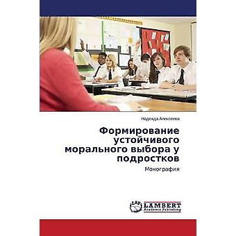 Formirovanie Ustoychivogo Moralnogo Vybora U Podrostkov by Alekseeva Nadezhda