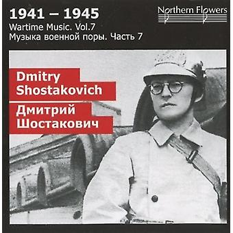 St.Petersburg State Academic Symphony Orcehstra - Wartime Music 7 - D. Shostakovich [CD] USA import