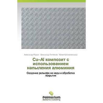 CuAl Kompozit S Ispolzovaniem Napyleniya Alyuminiya von Radyuk Aleksandr