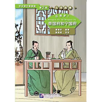 Dream of the Red Chamber 1 The Rongguo Mansion and the Ningguo Mansion Level 2  Graded Readers for Chinese Language Learners Literary Stories by Chen Xianchun