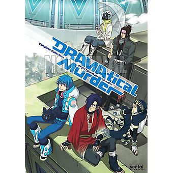 Dramatical Murder [DVD] USA import