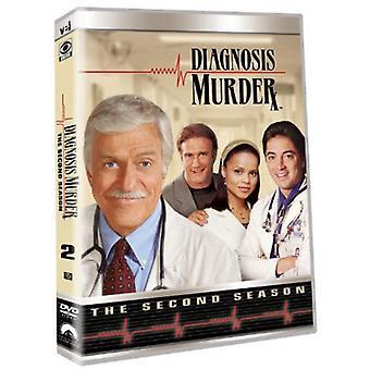 Diagnosis Murder: Complete Second Season [DVD] USA import