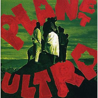 Urban Dance Squad - Planet Ultra [CD] USA import