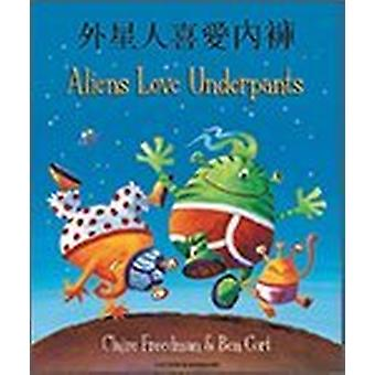 Aliens Love Underpants in Cantonese & English - Aliens Love Underp