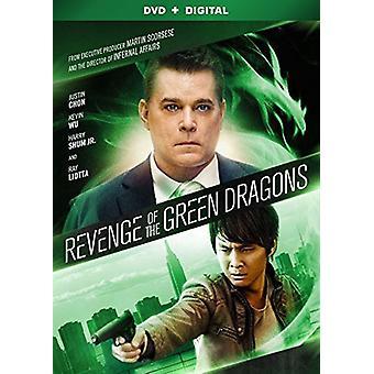 Importar la venganza de los E.e.u.u. de dragones verdes [DVD]