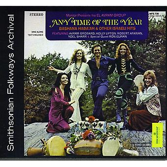 El Avram Group - Any Time of the Year: Bashana Haba'Ah & Other Isra [CD] USA import