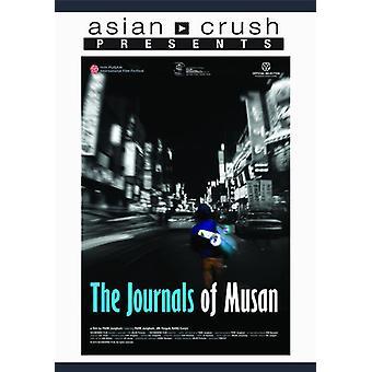 Journal of Musan [DVD] USA import