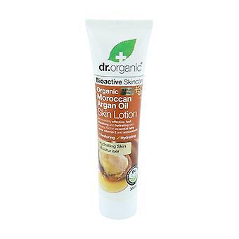 Organic Moroccan Argan Oil - Body Cream 30 ml