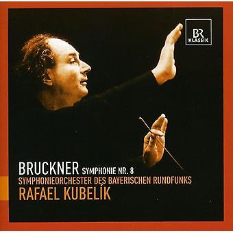 A. Bruckner - Bruckner: Symphony No. 8 [CD] USA import