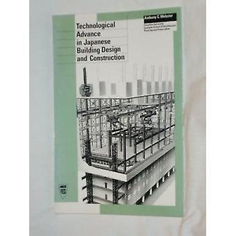 التقدم التكنولوجي في تصميم المباني اليابانية وتشييد