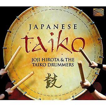Joji Hirota & de Taiko Drummers - Japanse Taiko [CD] USA import