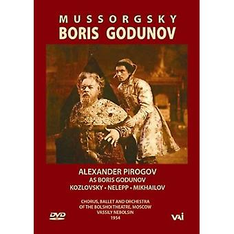 Boris Godunov - Mussourgsky [DVD] USA import