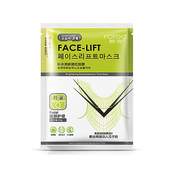 Brightening replenishment  thira face lift mask