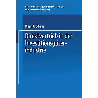 ライヴ & クラウス Direktvertrieb デア・ Investitionsguterindustrie アイネ MarketingEntscheidung