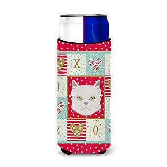 Asian Semi Longhaired Cat Michelob Ultra Hugger for slim cans