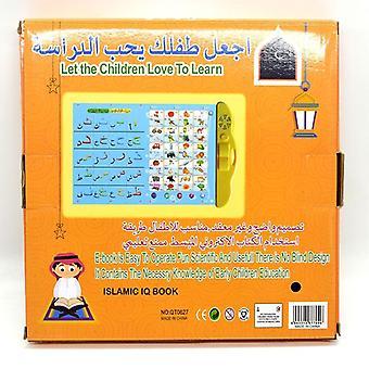 Islam Kids Arabic English Reading Book