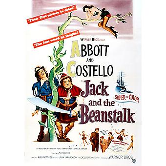 Jack & Beanstalk ('52) [DVD] USA import