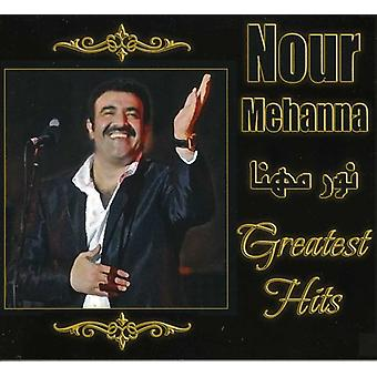 Nour Mehanna - Greatest Hits [CD] USA import