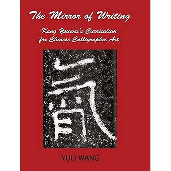 THE MIRROR OF WRITING Kang Youweis Curriculum for Chinese Calligraphy Art by Wang & Yuli