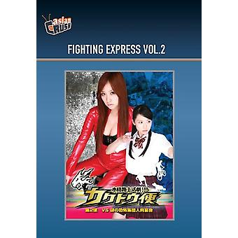Fighting Express 2 [DVD] USA import