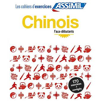 Chinois Faux-Debutants by Assimil Nelis - 9782700506860 Book