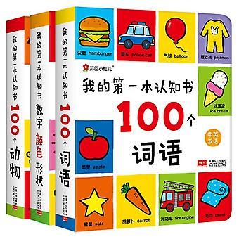 الإدراك كتاب كلمات الصينية الإنجليزية ثنائية اللغة الطفل التعليمية