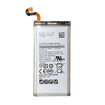 Stoff zertifiziert ® Samsung Galaxy S8 Plus Batterie AAA + Qualität