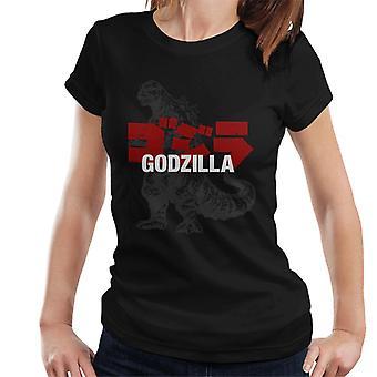 Godzilla Classic Comic Kanji Logo Women's T-Shirt
