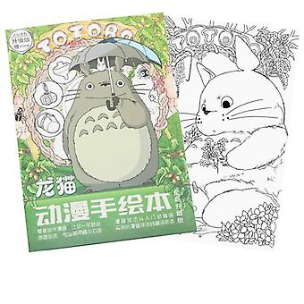 Anime My Neighbor Totoro Coloring Book