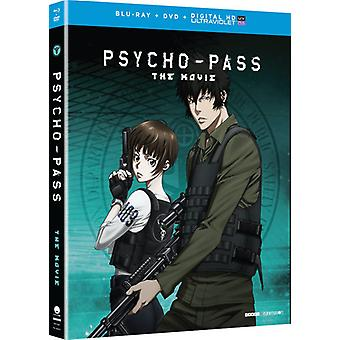 Psycho-Pass: The Movie [Blu-ray] USA import