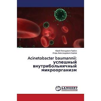 Acinetobacter Baumannii Uspeshnyy Vnutribolnichnyy Mikroorganizm por Gorbich Yuriy Leonidovich