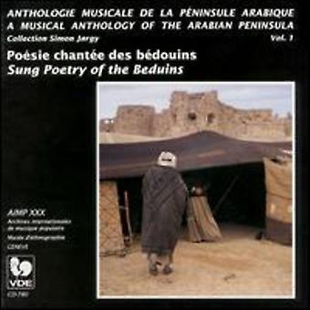 Musical Anthology of the Arabi - Musical Anthology of the Arabi: Vol. 1-Sung Poetry of the Bedo [CD] USA import