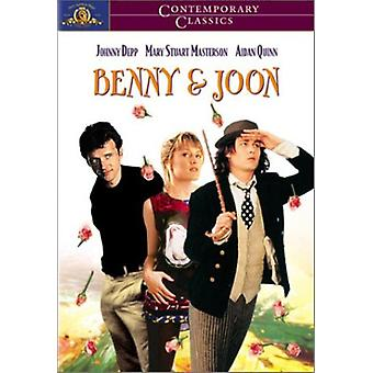 Benny & Joon [DVD] USA import