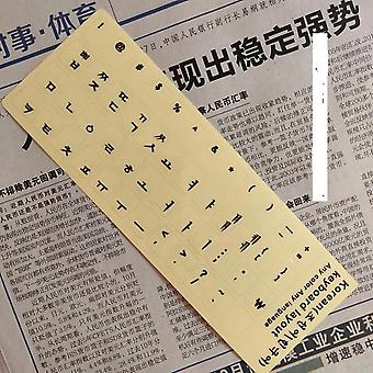 Eco-environment Plastic White Korean Letter Keyboard Stickers On Transparent