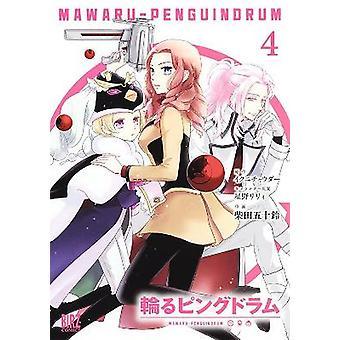 Penguindrum Manga Vol 4 Penguindrum Manga 4