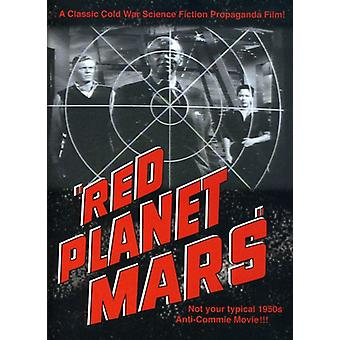 Red Planet Mars [DVD] USA import