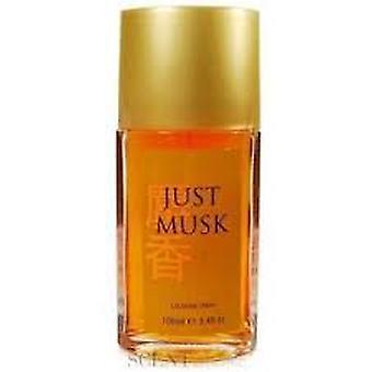 Mayfair Just Musk Eau de Toilette 50ml EDT Spray