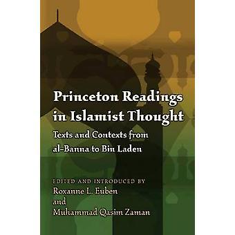 قراءات برينستون في الفكر الإسلامي-النصوص والسياقات من بن-مكتبة الإسكندرية
