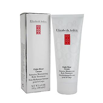 Elizabeth Arden Eight Hour Cream Hand Treatment Intensive Moisturising 75ml