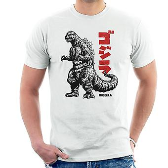 Godzilla Classic Comic Book Sketch Men's T-Shirt
