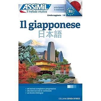 Il Giapponese Book only by Garnier & CatherineMori & Toshiko