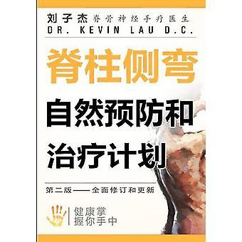 -         - 9781463788414 Book