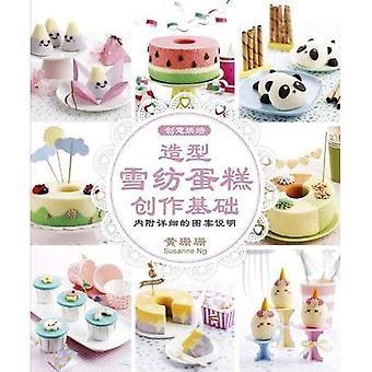 Creative Baking: déco en mousseline de soie Cake Basics (édition chinoise)