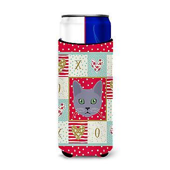 Carolines Treasures  CK5124MUK Korat Cat Michelob Ultra Hugger for slim cans