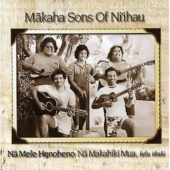 Makaha Sons of Ni'Ihau - Makaha Sons of Ni'Ihau: Vol. 1-Early Years [CD] USA import