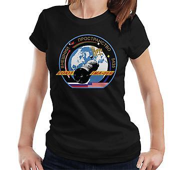 Roscosmos TMA M 06 Soyuz nave espacial de la misión t-shirt de parche las mujeres