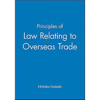 مبادئ القانون المتعلقة بالتجارة الخارجية بنيكولاس كولاديس-9