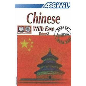 Chinese with Ease - Volume 2 -- Book - 9782700502947 Book