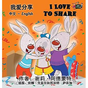 I Love to Share Chinese English Bilingual Edition by Admont & Shelley