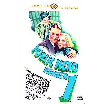 公共の英雄数 1 【 DVD 】 米国のインポートします。